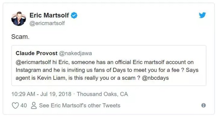 Days of Our Lives - Eric Martsolf scam
