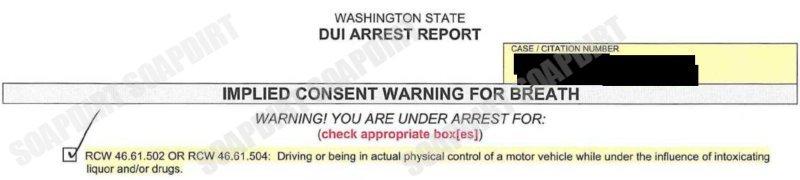 Corey Rathgeber DUI Arrest