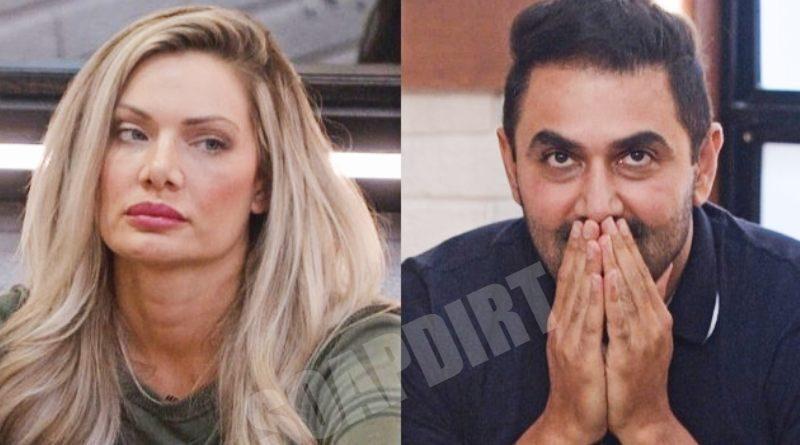Big Brother: Janelle Pierzina - Kaysar Ridha