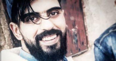 90 Day Fiance: Yazan Abo Horira - The Other Way